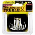 Anzol Garateia Shout Curve Point Treble 21 Nº4 9Uni