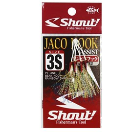 ANZOL SHOUT JACO HOOK JH-02  3S