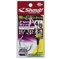 Anzol Shout Sup Hook Hard Gap Spark 352VG 4/0