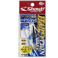 Anzol Shout Sup Hook Hard Twin Spark 325-HT N° 1/0 C/2Uni