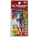 Anzol Shout Sup Hook Hard Twin Spark 325-HT N°1/0 C/ 2Uni
