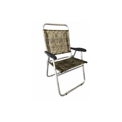 Cadeira Zaka Cancun Plus Camuflado 217 (Adulto)