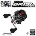 Carretilha Marine Sports BRISA LITE GTO 8000 SHI - 8Rol - Veloc 7.5:1 - Maniv Direita
