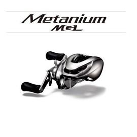 Carretilha Shimano Metanium MGL 150XG (Direita)