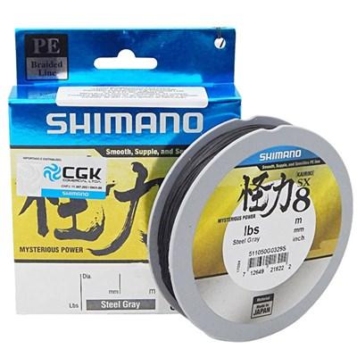 Linha Shimano Kairiki SX8 Steel Gray (150m)