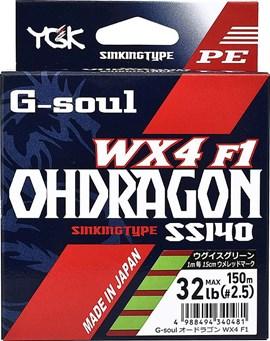 LINHA YGK G-SOUL OHDRAGON WX4 F1 2.5 32LB 150M