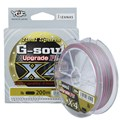 Linha YGK G-Soul Upgrade X4 PE 0,8 (14lb) 200m