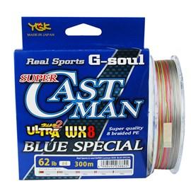 Linha Ygk Super Cast Man WX8 - Blue Special - 8X - PE 3 - 52lb - C/300 m