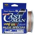 Linha Ygk Super Cast Man WX8 - Blue Special - 8X - PE 6 - 86lb - C/300 m
