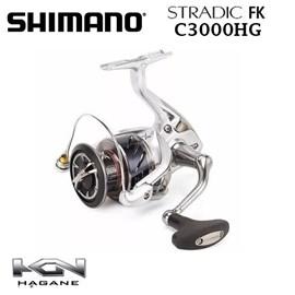 Molinete Shimano Stradic FK C3000HG - 7Rol - Veloc 6.0:1