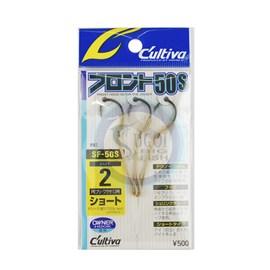 Suporte Hook Cultiva SJ-50S - N-02 - 110lb(49,8kg) - c/3 un