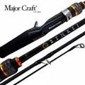 Vara Major Craft Benkei BIC-65ML/BF 65 8-14lb (P/ Carretilha)