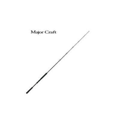 Vara Major Craft Crostage CRXJ-S602/4 – 2 Partes – PE 1.5/3 – (P/ Molinete)